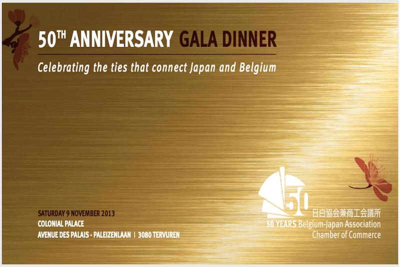 Photo: BJA 50 Years Anniversary Gala Dinner