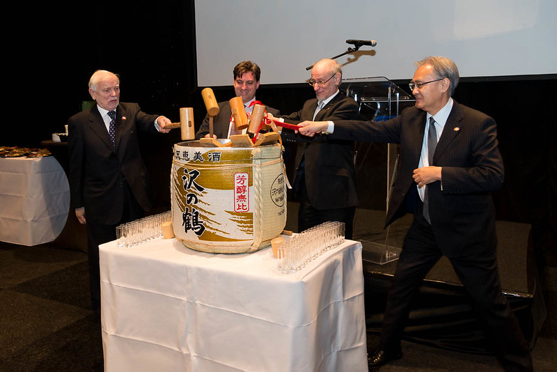 Photo: BJA New Year Celebration at At the European Motor Show Brussels