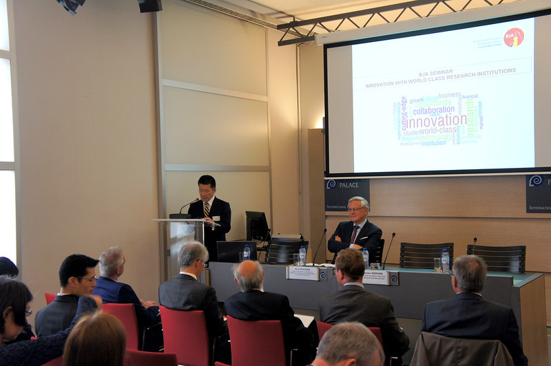 Photo: BJA Seminar Innovation with World-Class Research Institutions