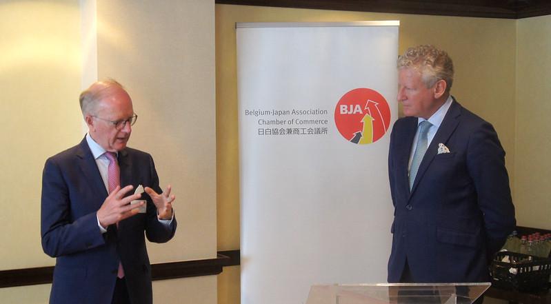 Photo: BJA Exclusive Business Luncheon with Secretary of State Pieter De Crem