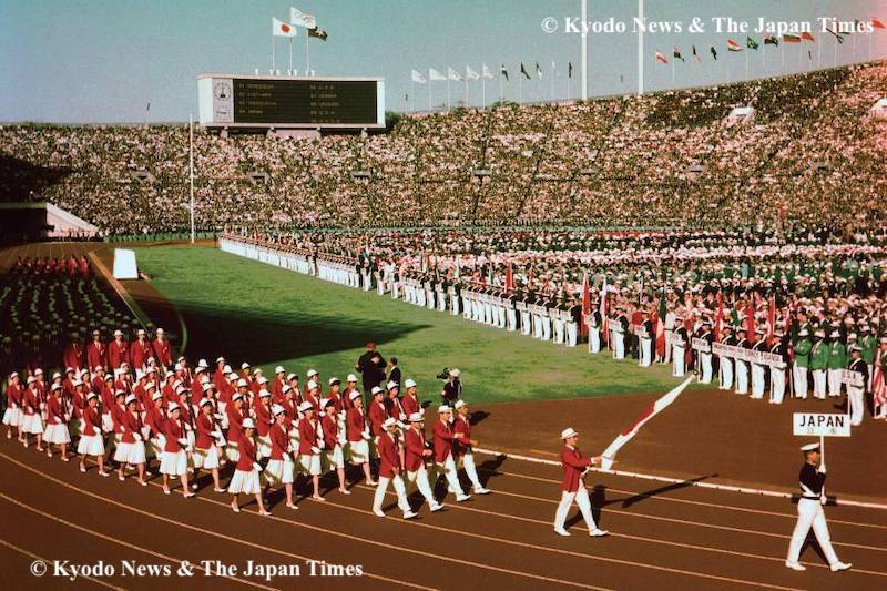 Photo: Tokyo 1964: The Games of the XVIII Olympiad