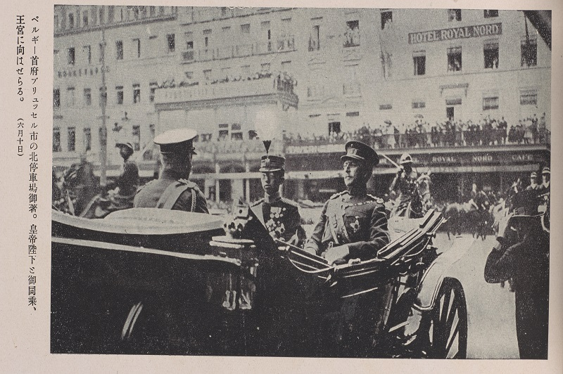 Photo: Crown Prince Hirohito's Visit to Belgium in 1921 - A Centenary