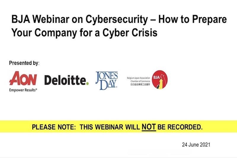 Photo: BJA ウェビナー :「サイバーセキュリティ」ー サイバー危機から企業を守るためにの写真集