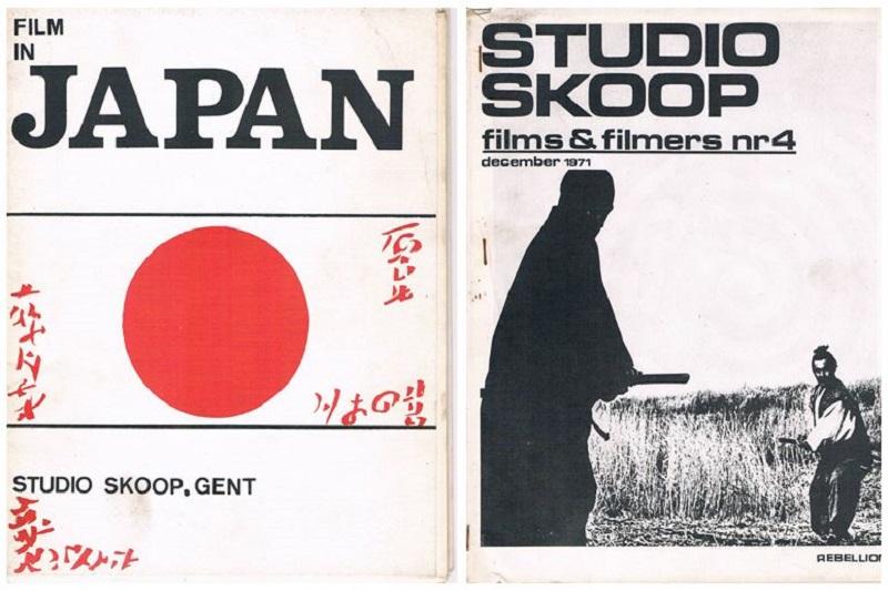 Photo: Studio Skoop & the Japanese Film